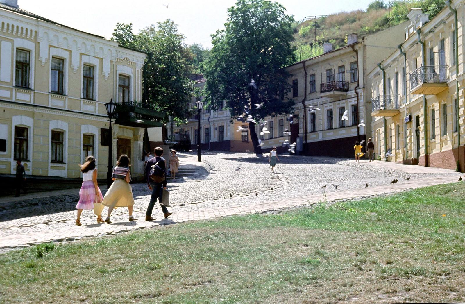 21. 1983. Дом Михаила Булгакова в Киеве