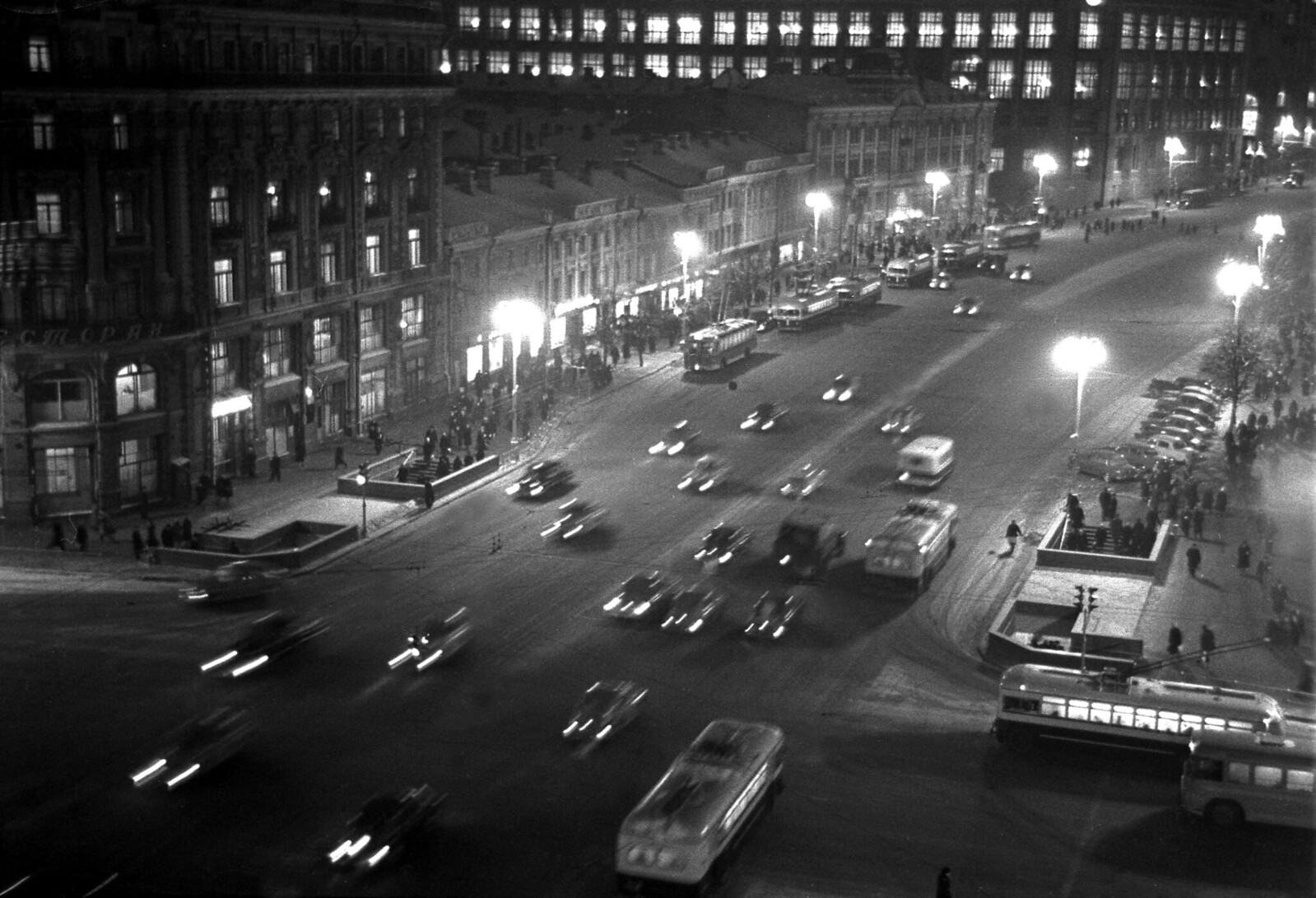 1959. Москва. Улица Горького (2)