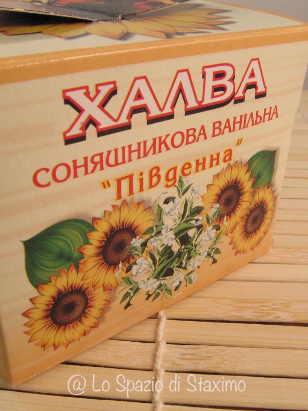 Dolcetto Ukraino: Halva