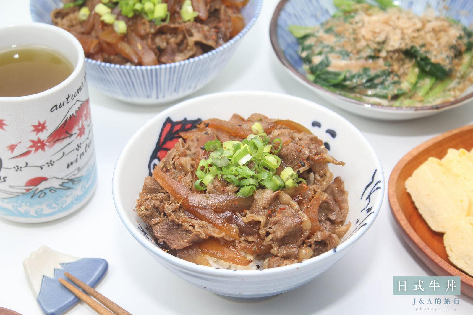 最新推播訊息:15分鐘完成簡單好吃的日式牛丼