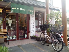 Cafe Doppo, Arashiyama, April 2016