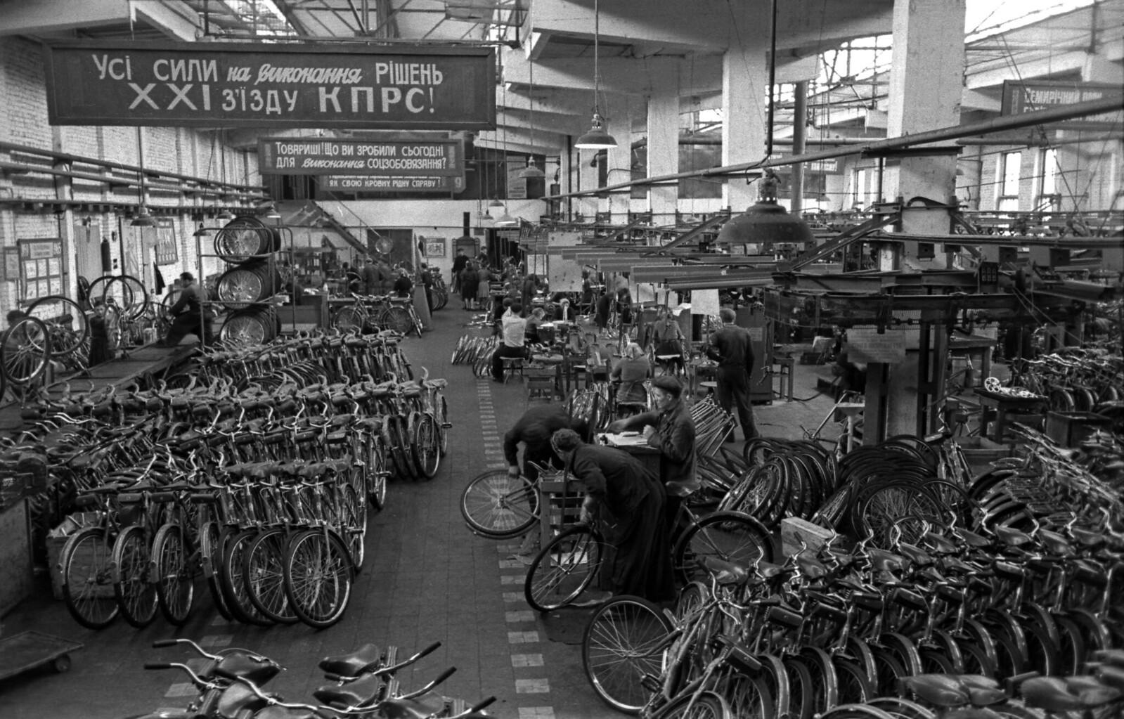 1959. Велосипеды к XXI съезду КПСС, Львов