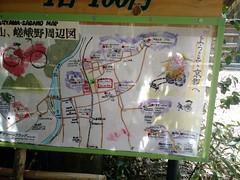 Arashiyama map, April 2016