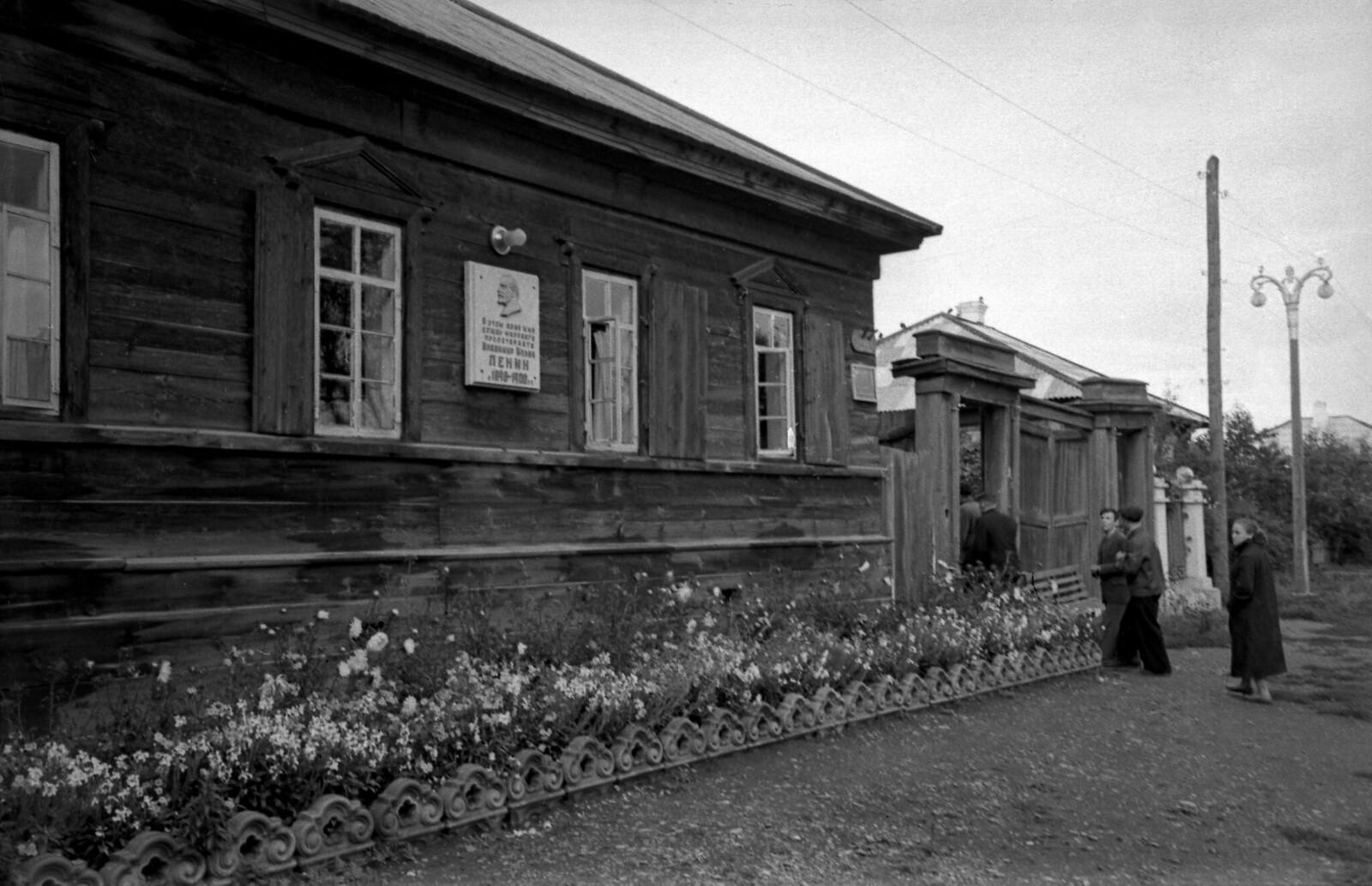 1959. Село Шушенское. Дом, в котором жил Ленин