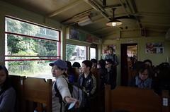 Arashiyama, April 2016