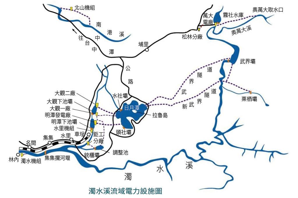 濁水溪流域電力設施圖。圖片來源:台電