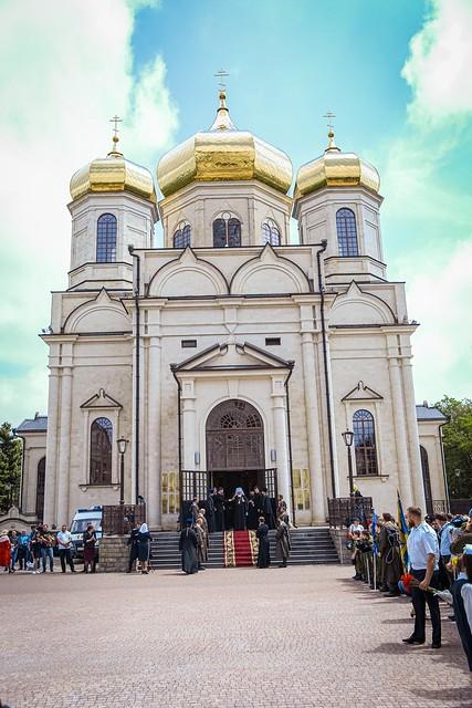 23 мая 2021, В Ставрополе прошел слет детско-юношеских отрядов «За Русь Святую, за землю Русскую»