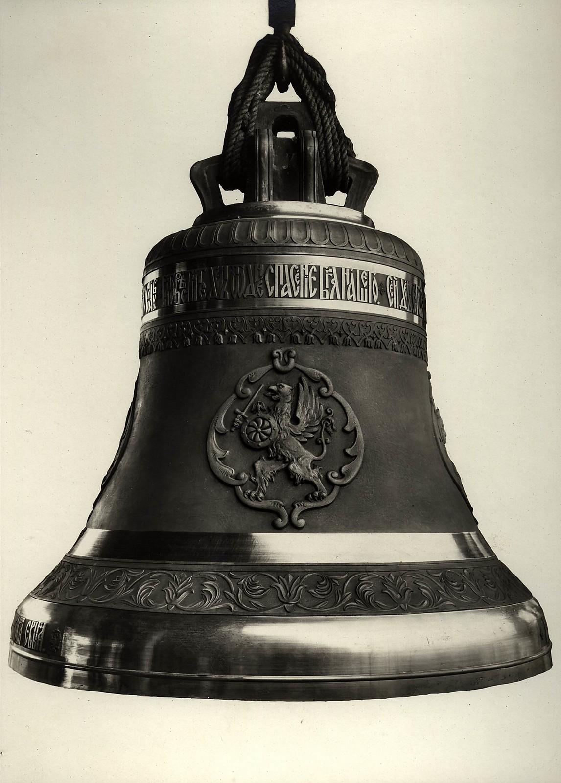 1913. Колокол Александра I
