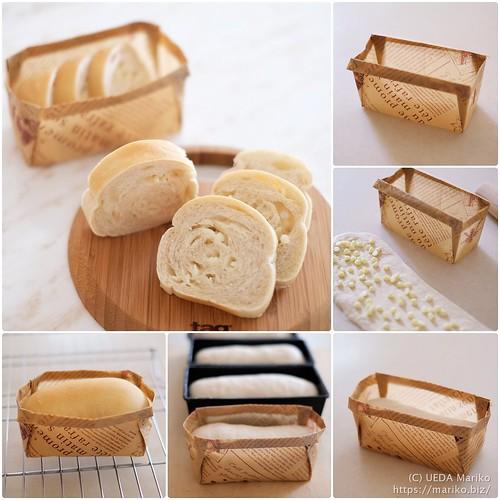 ラベンダー酵母のミニ食パン 20210524-page (2)