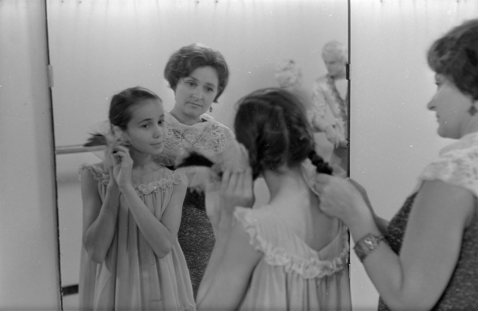 1970. Вот такой  была будущая мировая знаменитость, народная артистка СССР, золотой призер Международного конкурса, солистка балета Большого театра СССР Надежда Павлова