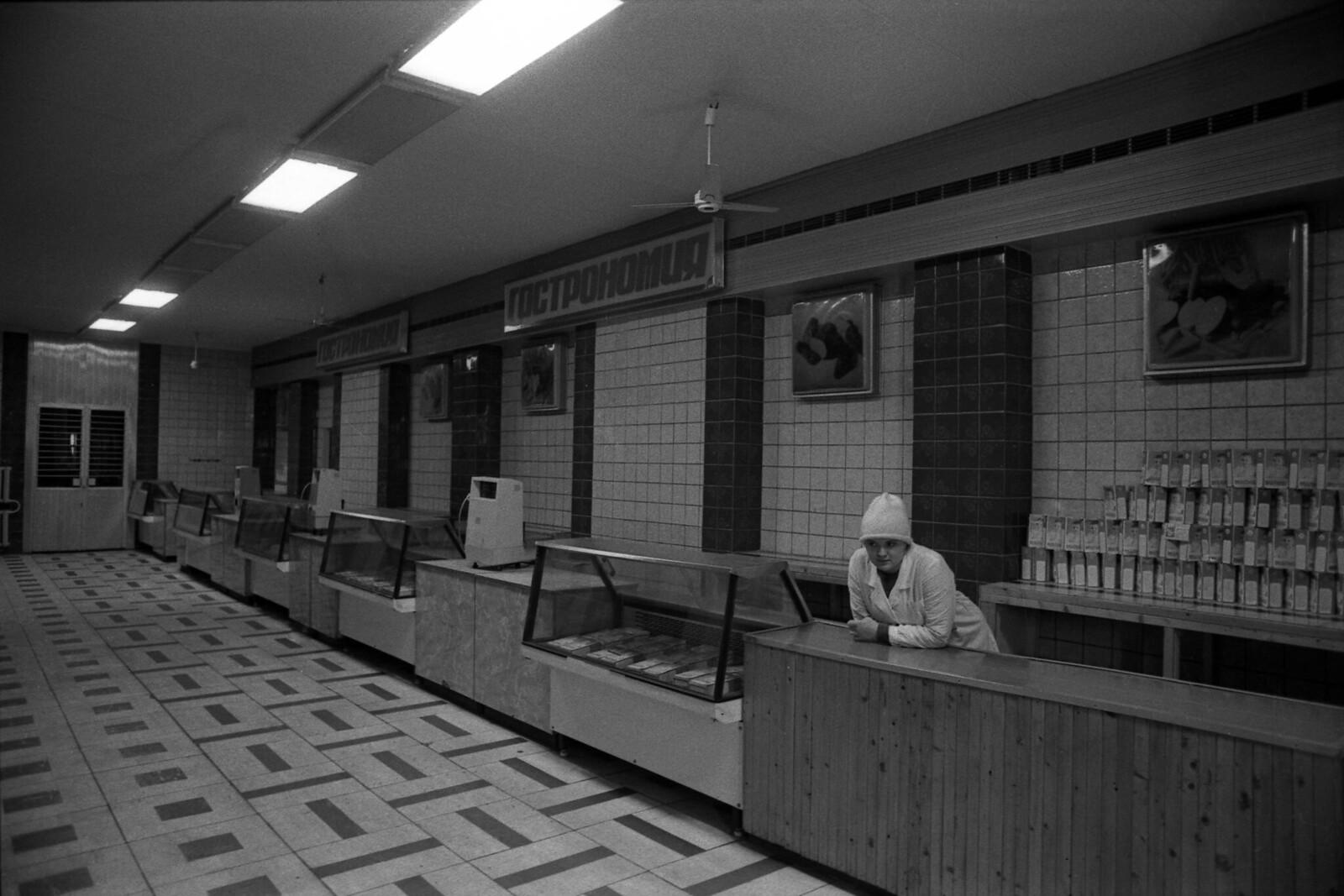 1991. Москва. Пустые магазины