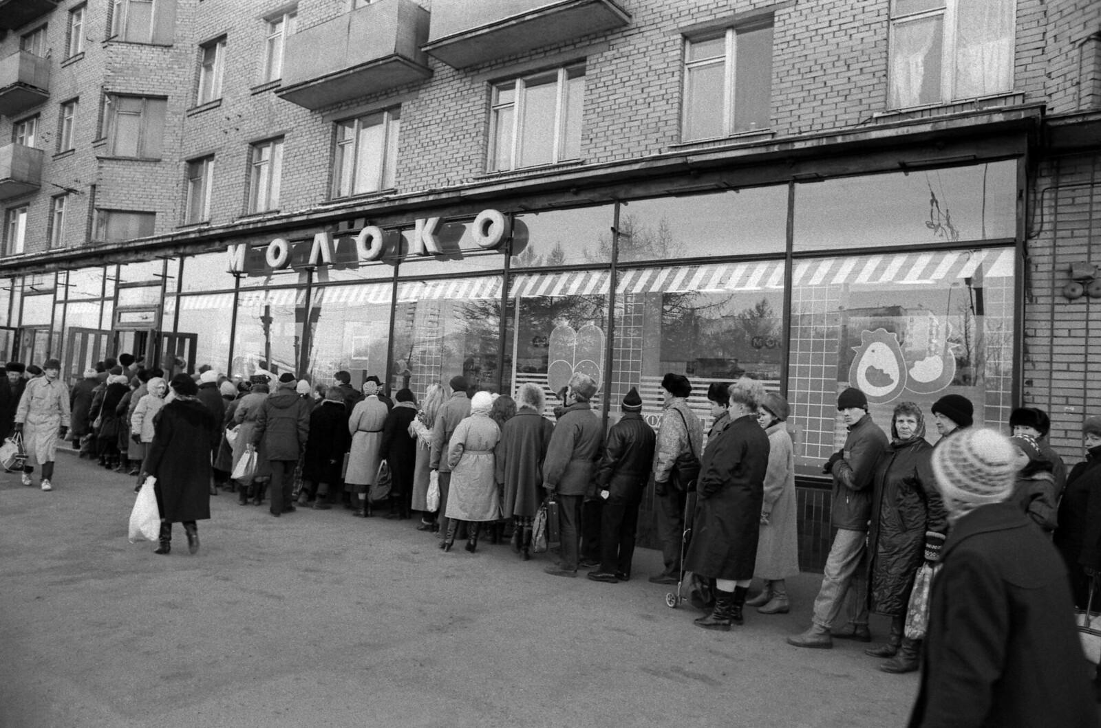 1991. Москва. Очередь за молоком