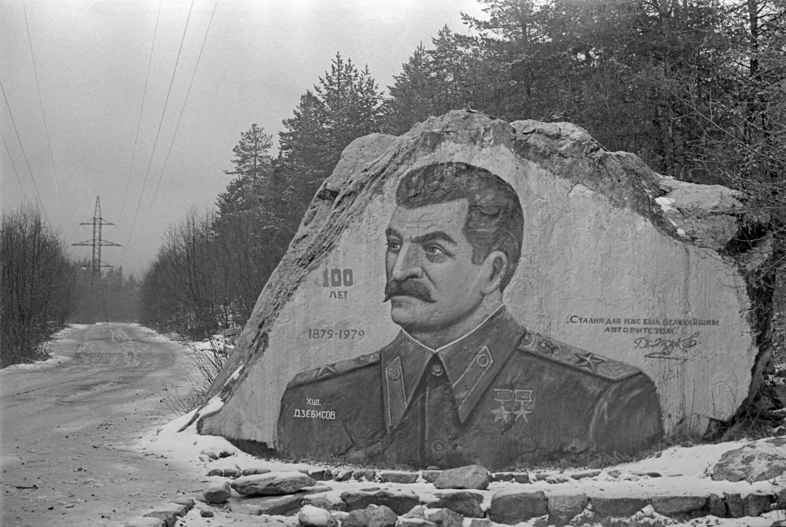 1980. Осетия. Сталин, По горной дороге в Цей