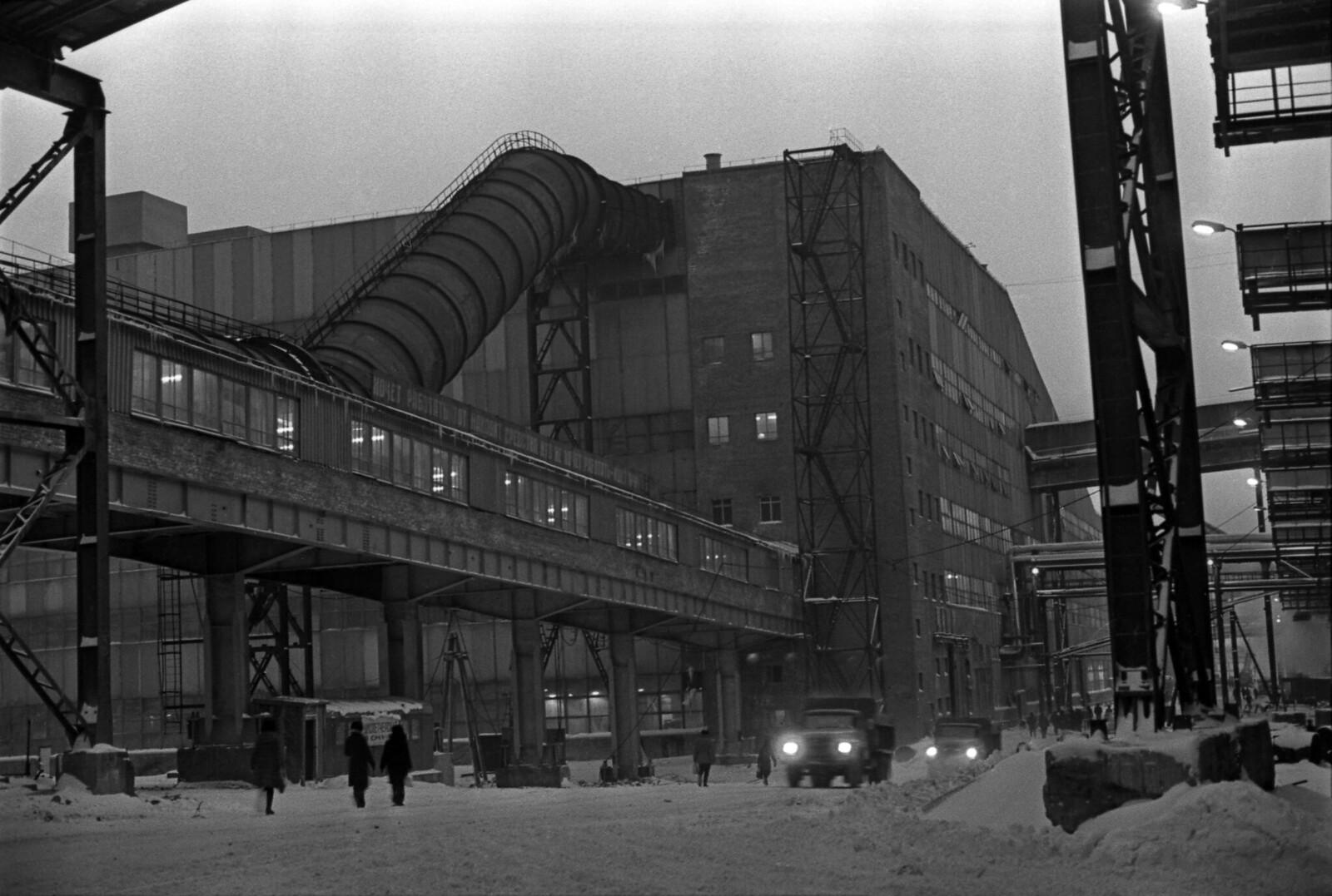 1979. Завод «Надежда Таймыра», Норильск