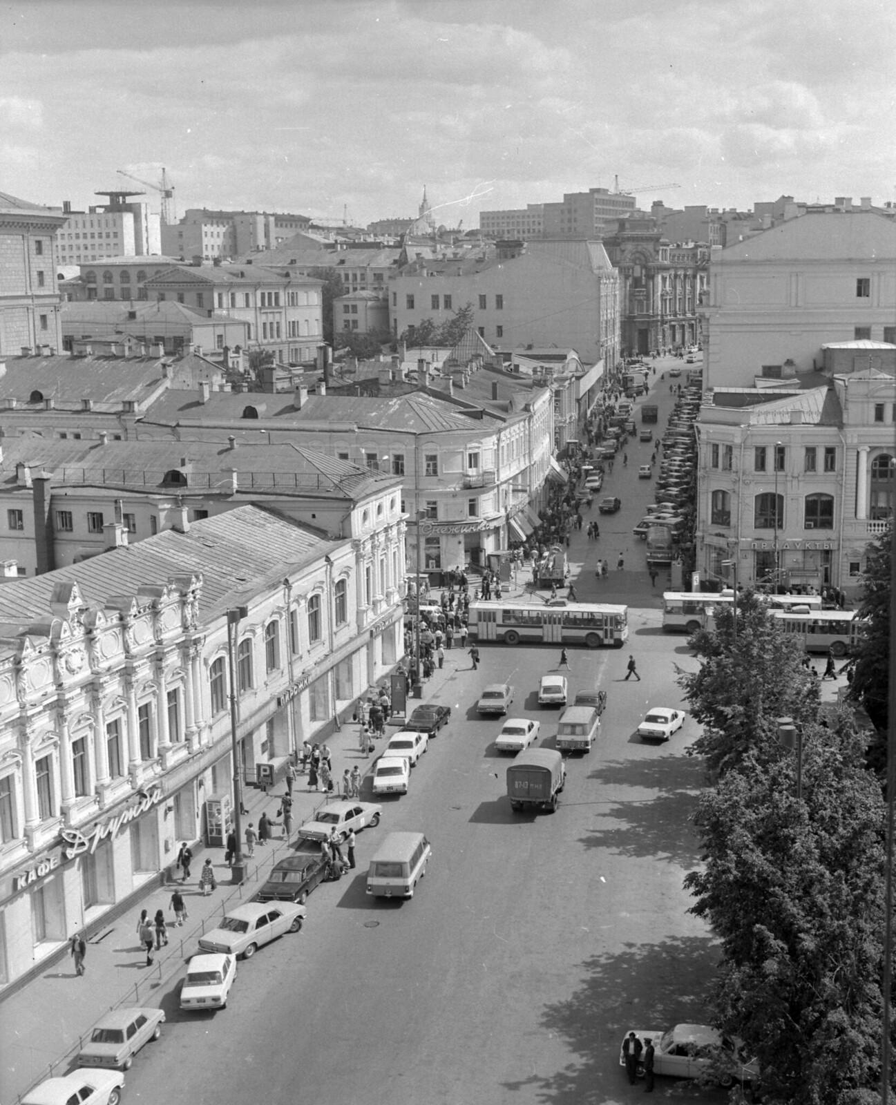 1975. Кузнецкий мост