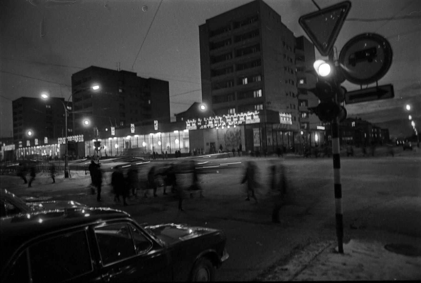 1982.  Накануне полярной ночи, Мурманск