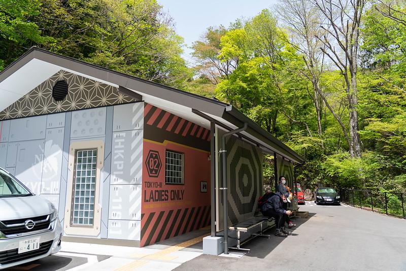 金時神社エヴァンゲリオンのトイレ