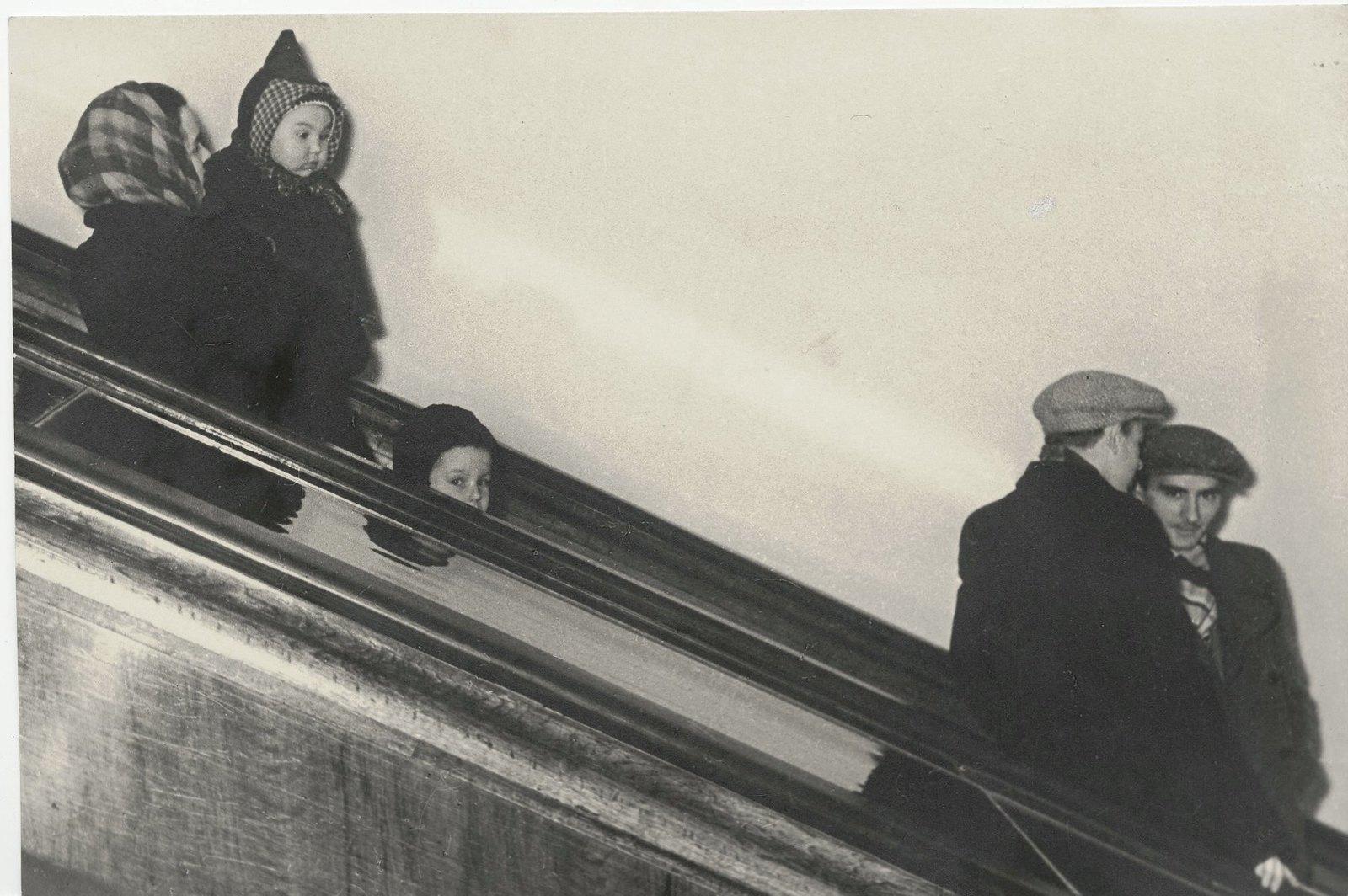 1939. В метро