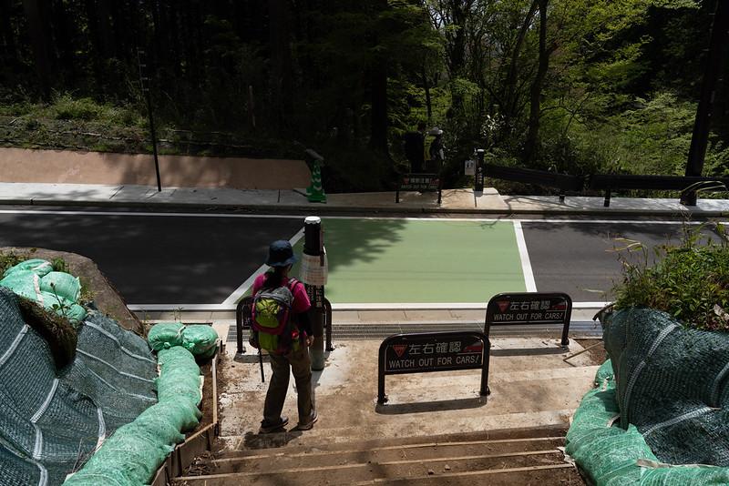 金時山から舗装道