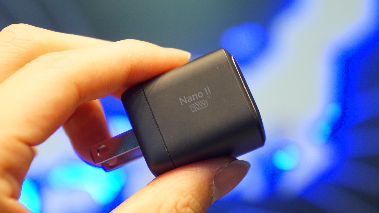 Anker Nano II 30W。