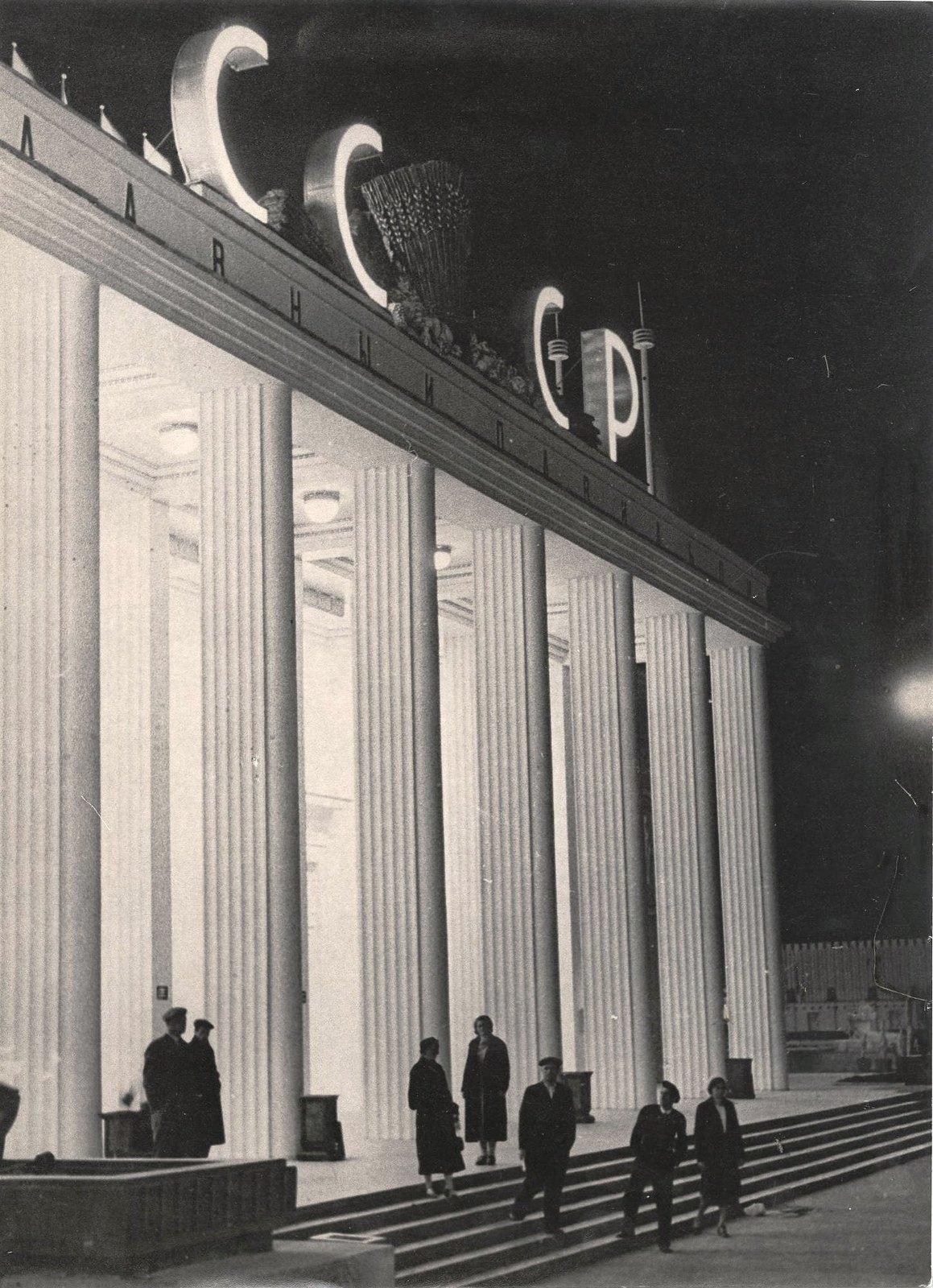 1939. Главный павильон ВСХВ