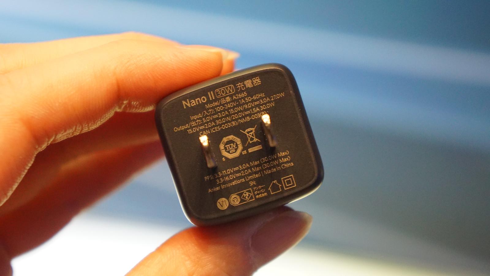 Anker Nano II 30