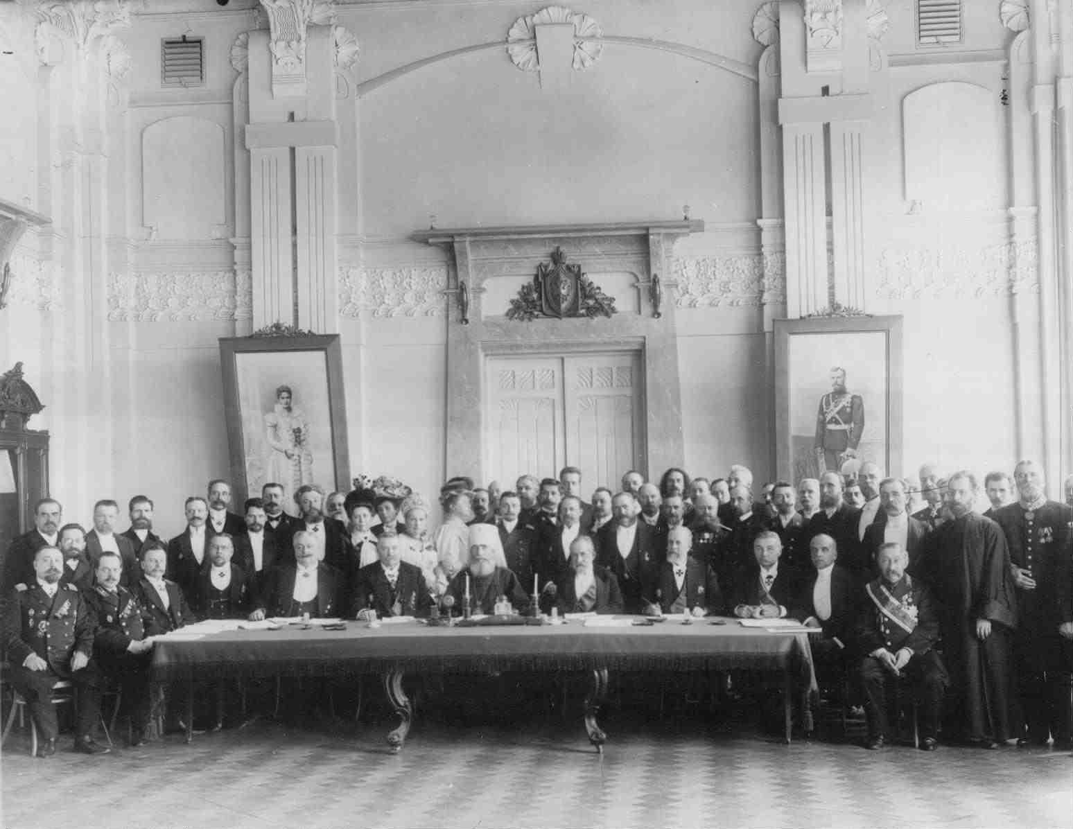 1900.  Совет и попечители Императорского человеколюбивого общества