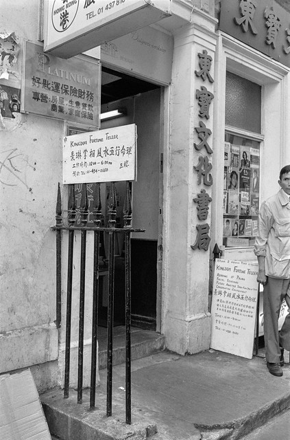 Doorway, Gerrard St, Soho, Westminster, 1990, 90-62-53
