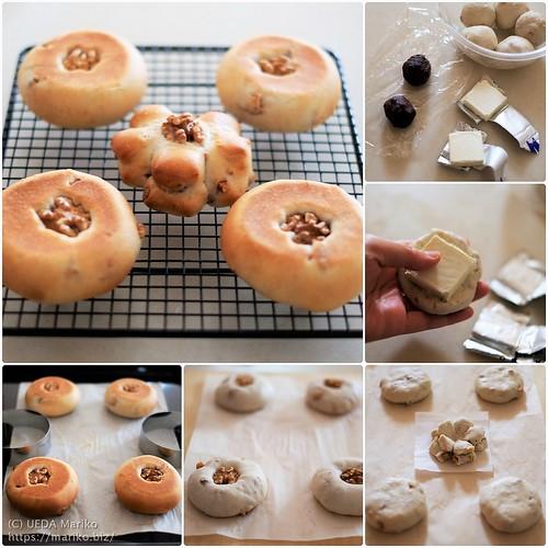 ホシノ酵母平焼きくるみパン 20210525-page (2)