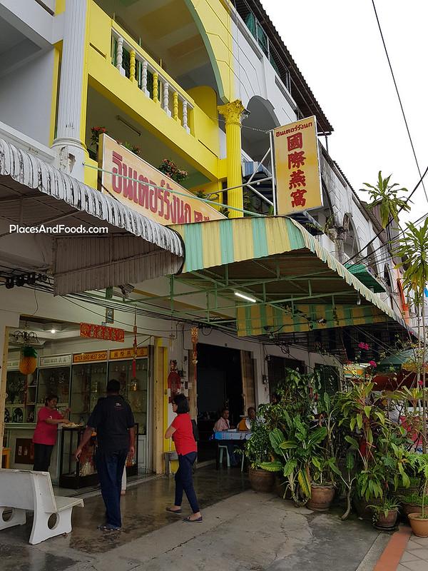 betong famous inter birdnest shop