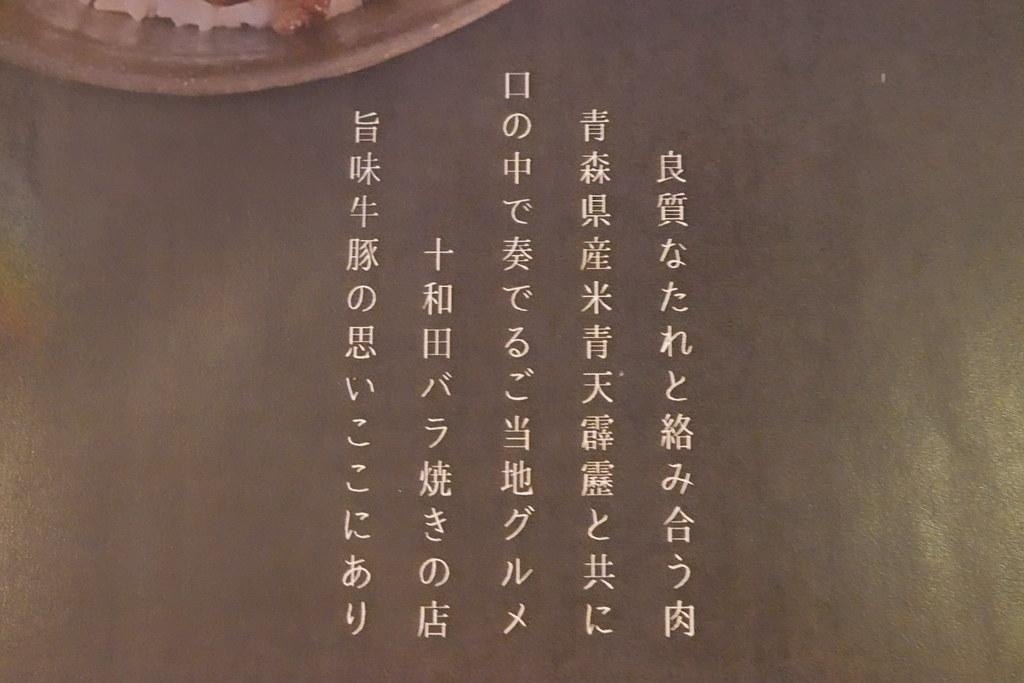 パピー(江古田)