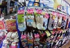 Totoro socks, Takamatsu, April 2016