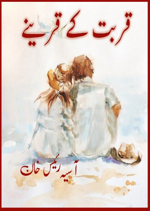 Qurbat Ke Qareney is a romantic novel written by Asiya Raees Khan about the importance of mutual understanding and mental compatibility in a marital relationship.