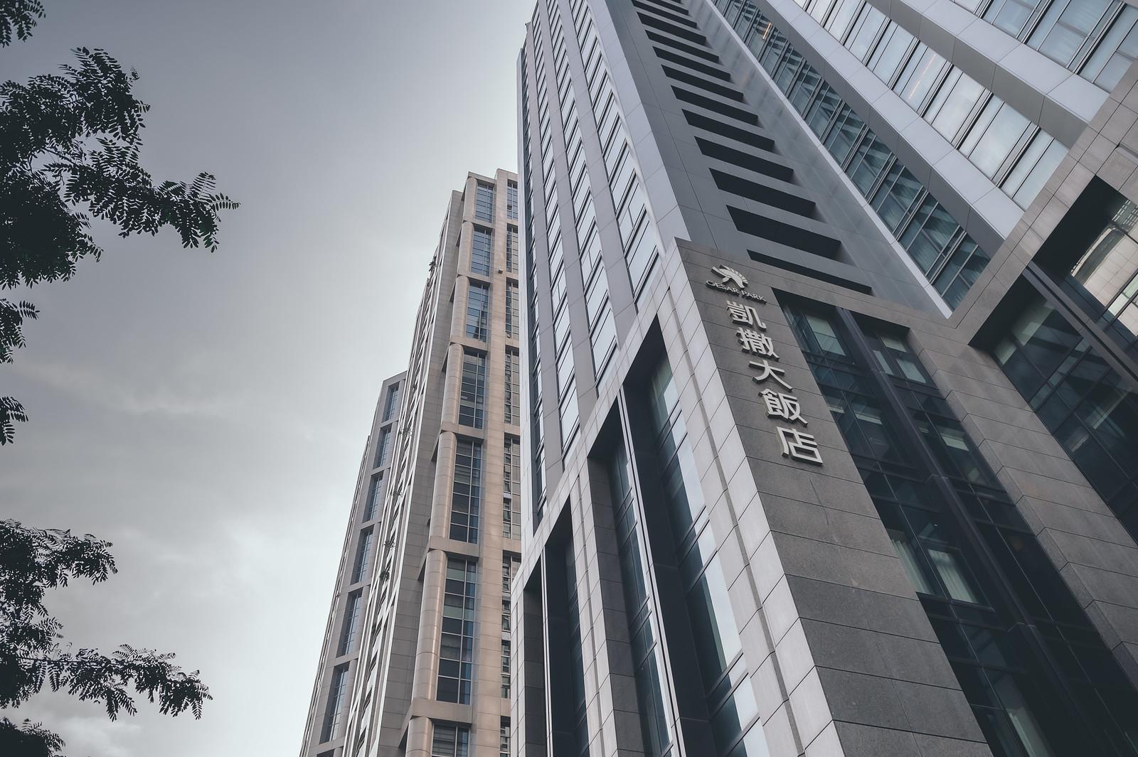 板橋凱薩大飯店婚攝阿宏精選_001