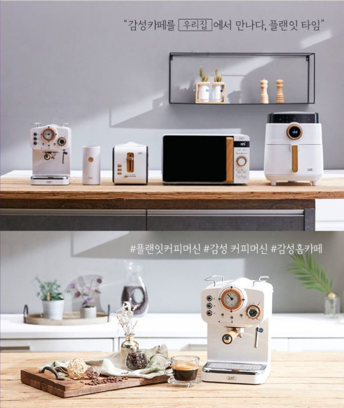 koreaplanlt1