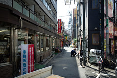 Osaka, April 2016