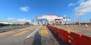 Benoa Gate