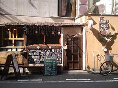 Jam House Charanke, Kyoto, April 2016