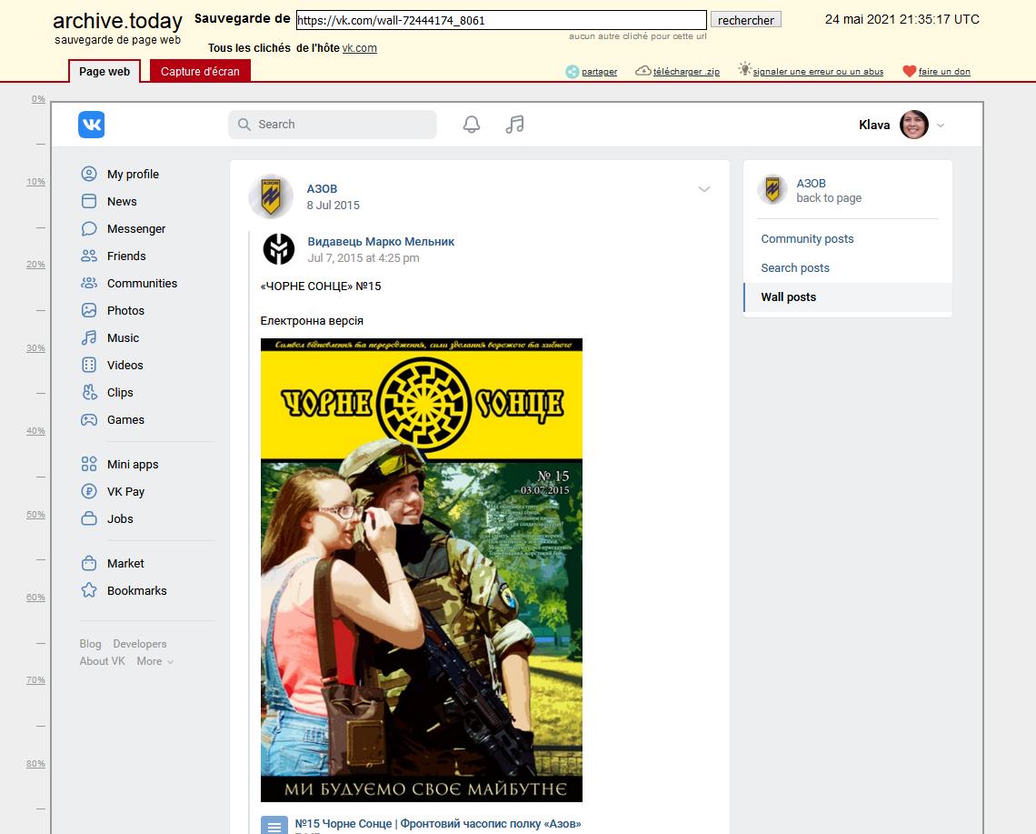Archive de la page VK d'Azov