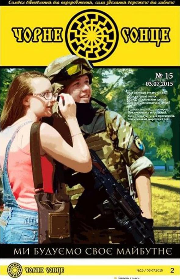 Roman protassevitch sur la couverture du magazine du bataillon néo-nazi Azov