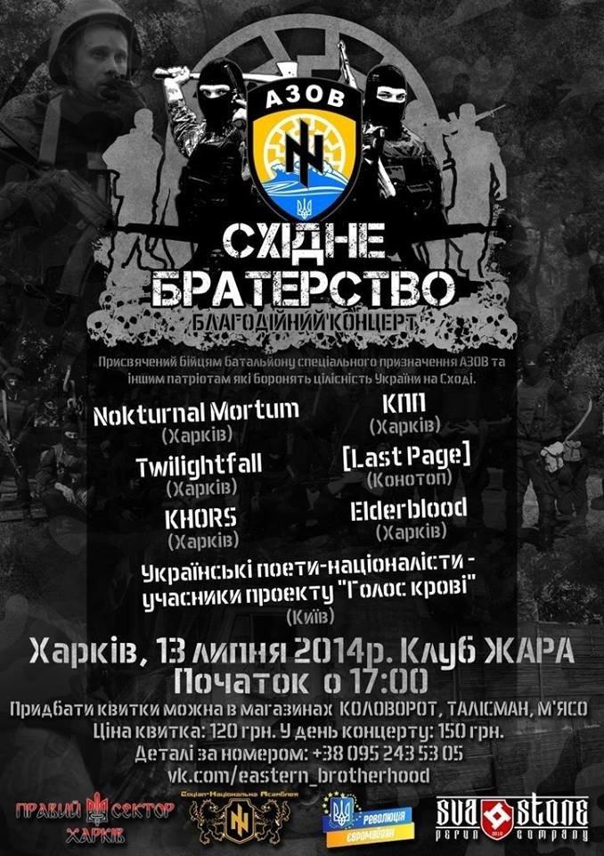 Affiche du bataillon néo-nazi Azov