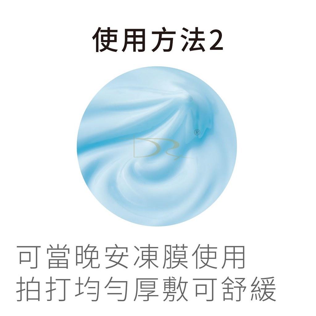 很少有適合油性肌膚的保養品,美上美皮膚科有專為油性膚質而研發的產品,極萃晶泉舒活霜適合所有油性肌膚。