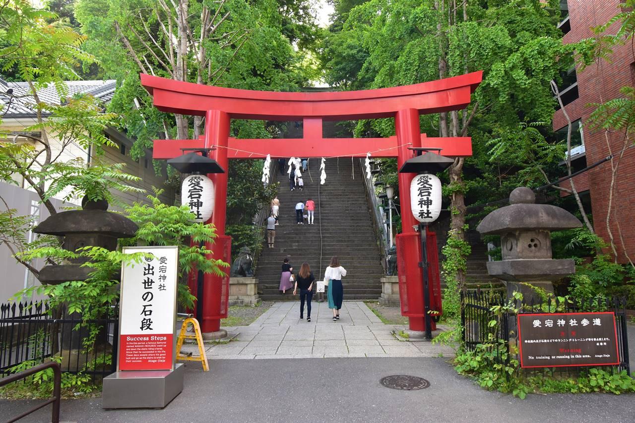 東京23区の最高峰・愛宕山(愛宕神社)