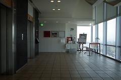 in Takamatsu Symbol Tower, April 2016