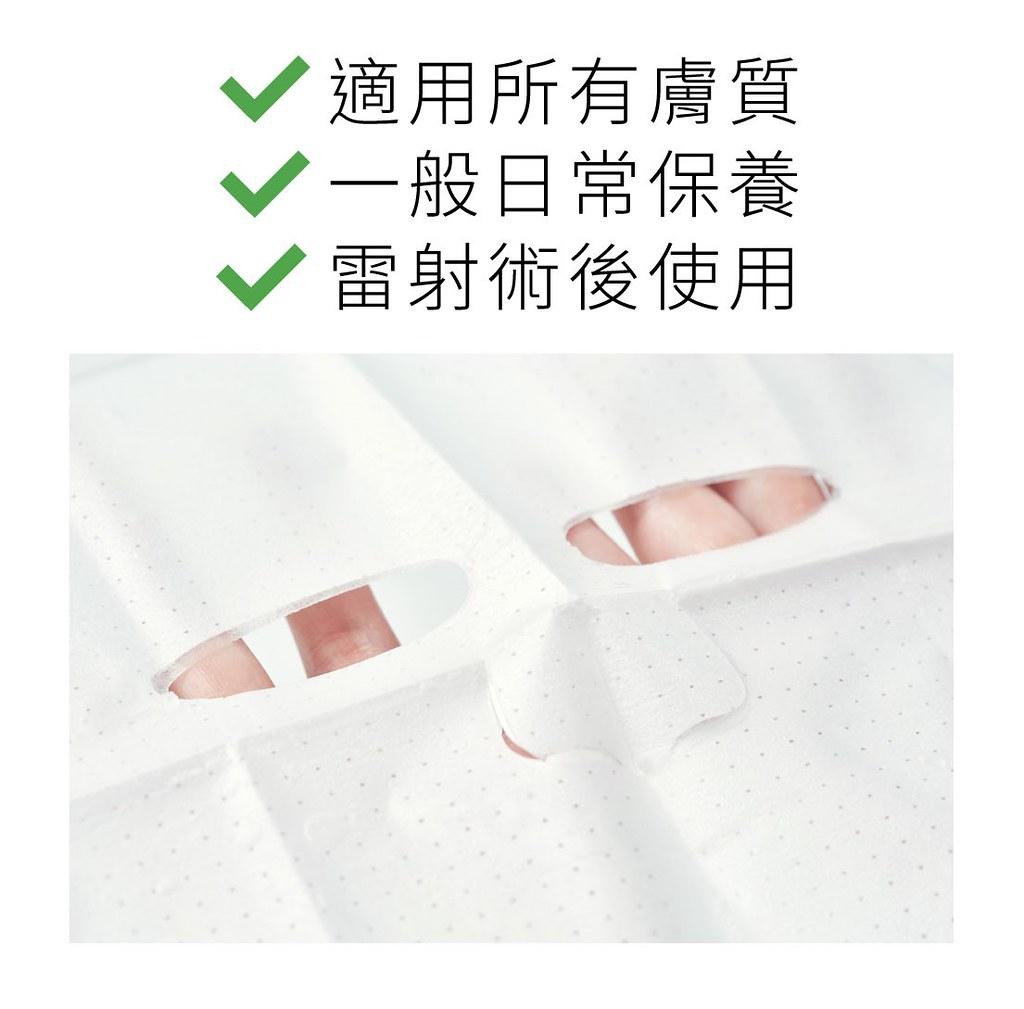 最好的保濕補水面膜是達特氏系列的超導修護水凝膜,這是所有膚質適用的補水面膜,給使用者長效的補水效果。