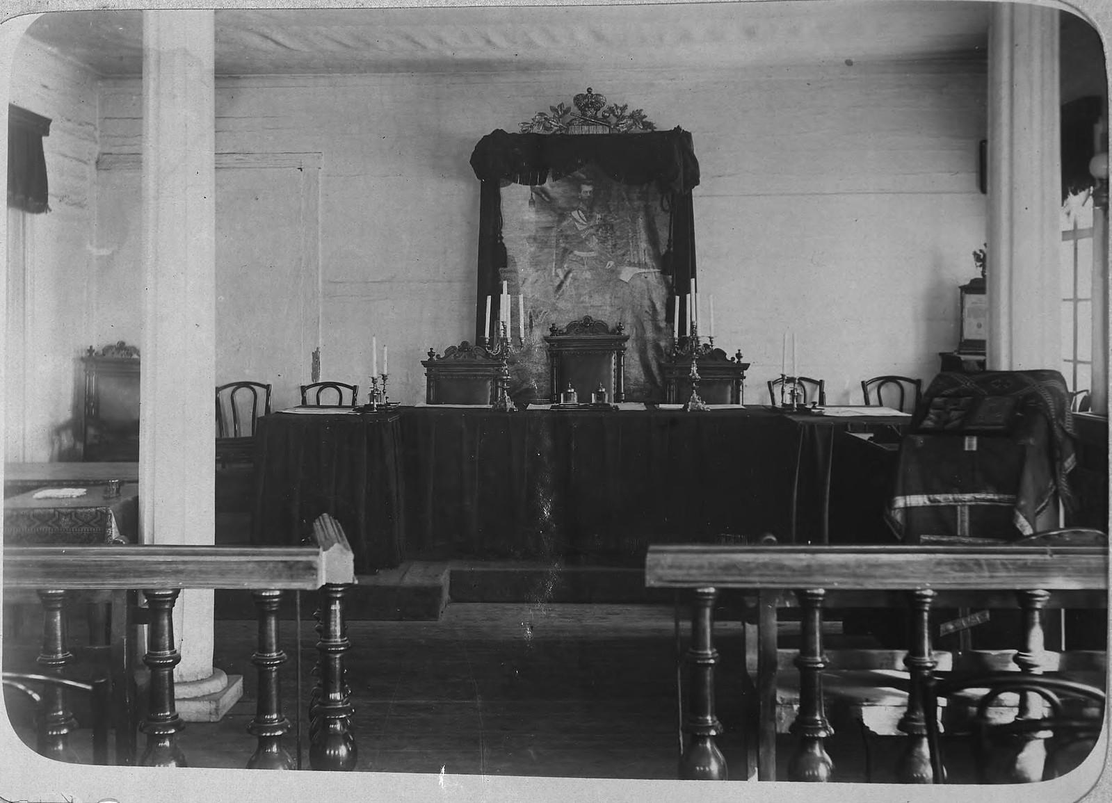 Якутск. Зал заседаний окружного суда
