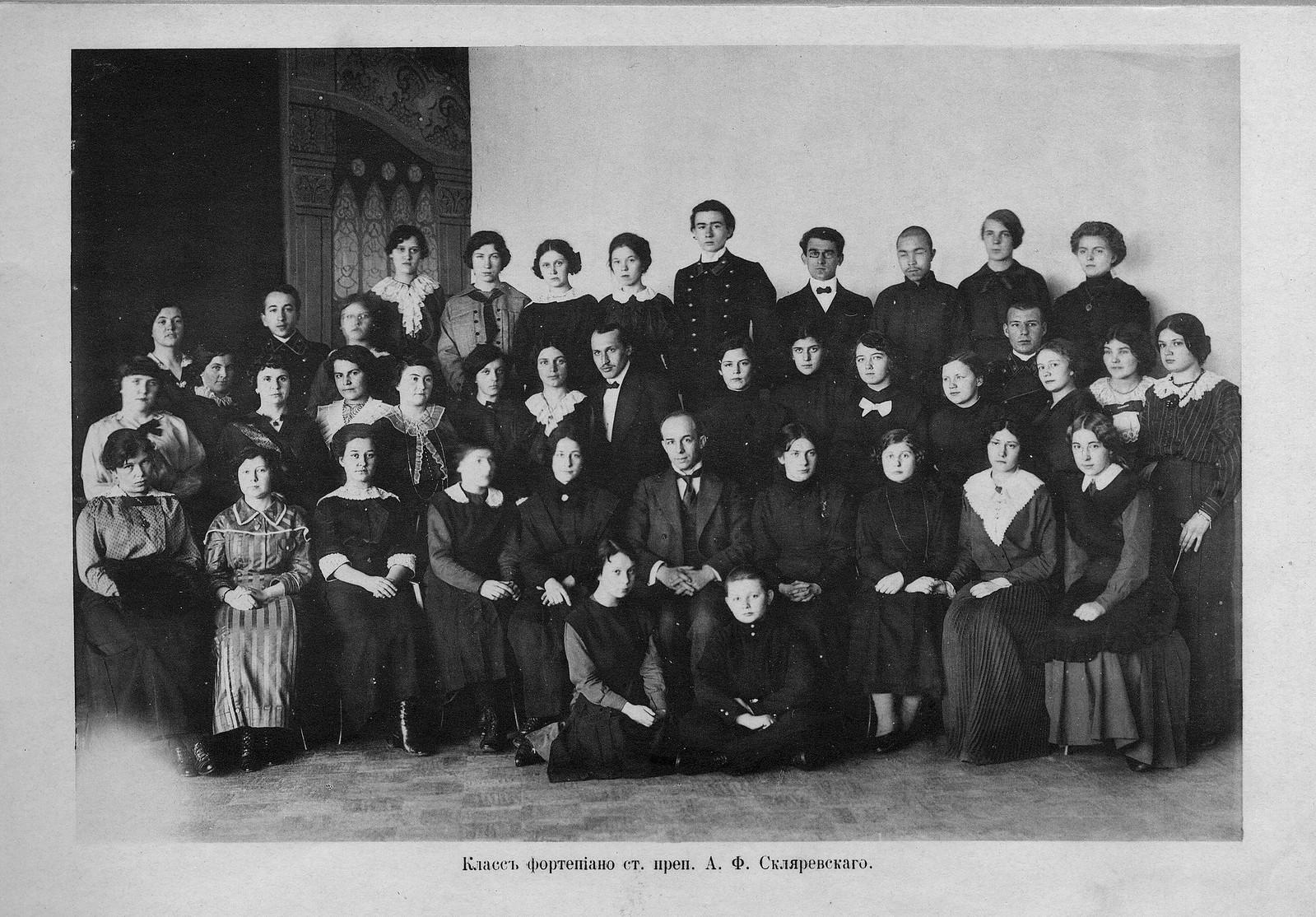 22. Класс фортепиано ст.преп. А.Ф. Скляревского