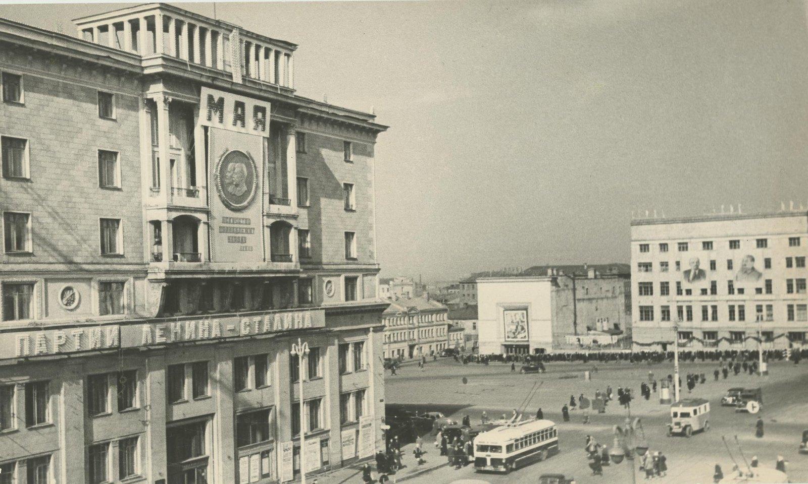 1948. Праздничная Москва