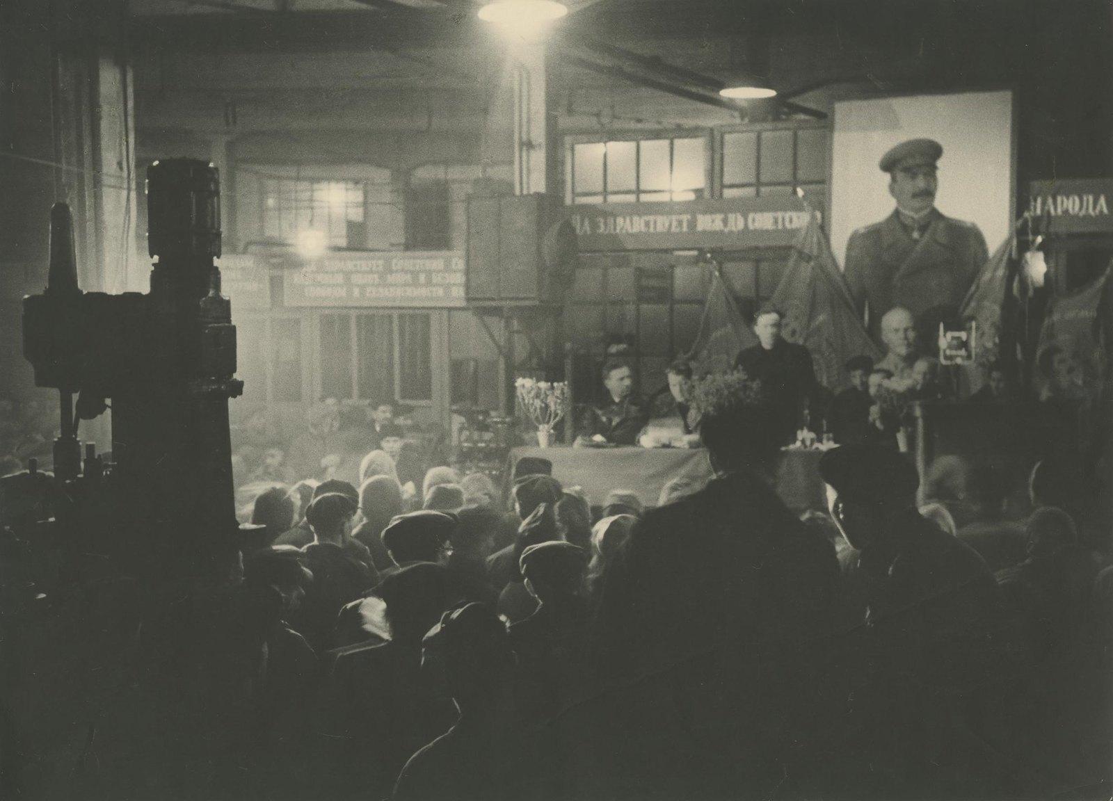 1946-1949. Торжественное заседание на заводе