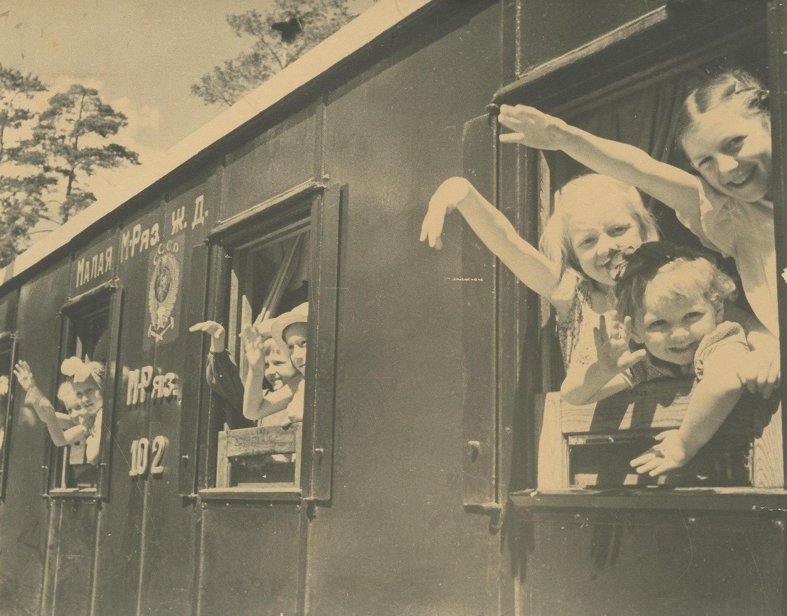 1946-1949. Детская железная дорога.2
